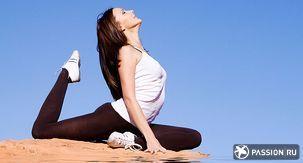 Йога для зміцнення спини