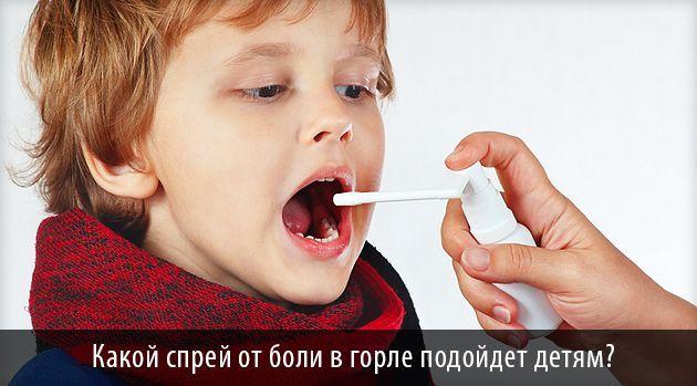 для дітей