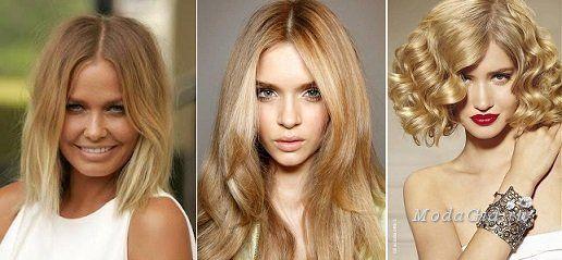 Модні зачіски: модні кольори волосся 2015: тенденції фарбування / фото
