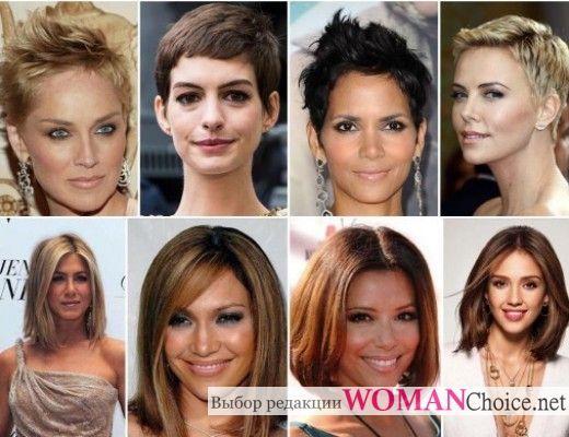 Модні жіночі зачіски 2015 на весну і літо: 147 фото | womanchoice