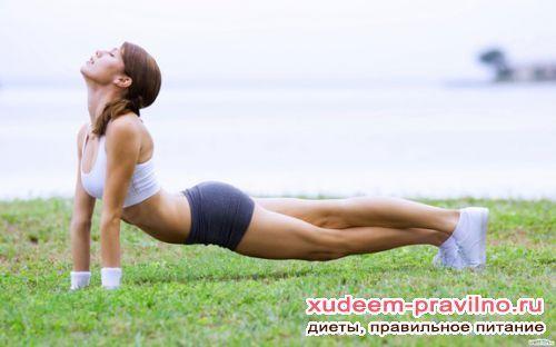 Зарядка для схуднення спеціальний комплекс вправ